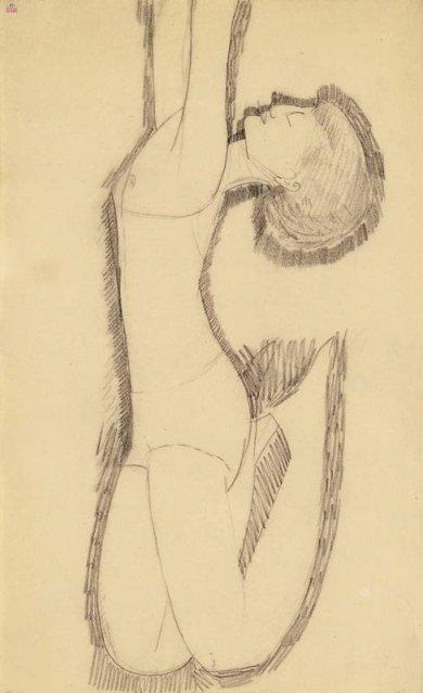 Anna Akhmatova as 'Acrobat' by Modigliani