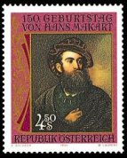 1990 Austrian Postage Stamp