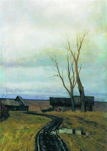 Autumn Road in a Village by Isaac Levitan (1877)