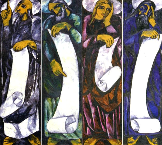 The Evangelists by Natalia Goncharova (1911)