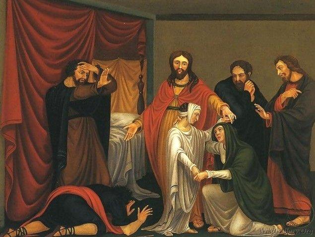 Christ Raising the Daughter of Jairus by William S Mount (1828)