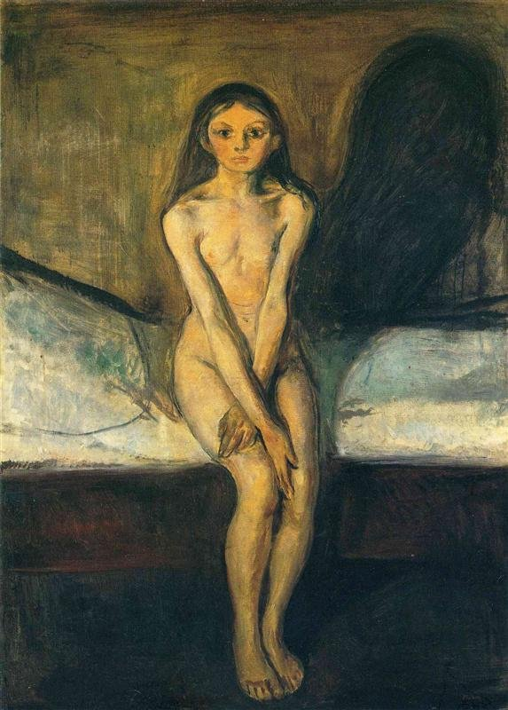 Puberty by Edvard Munch (1894)